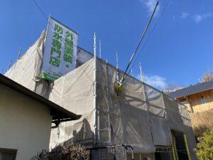 生駒市 外壁塗装工事 足場設置 ダイタク DAITAKU