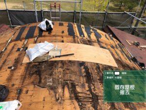 生駒市 戸建て 屋根改修工事 ダイタク DAITAKU 雨漏り