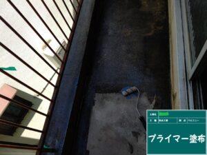 東大阪市 戸建て バルコニー ベランダ 防水工事 ダイタク DAITAKU