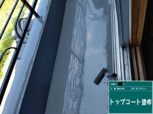 東大阪市 戸建て 漏水改善 バルコニー ベランダ 防水工事 ダイタク DAITAKU