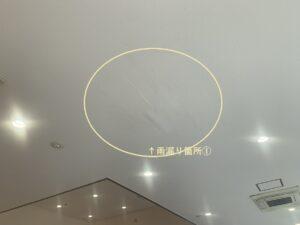 東大阪市 漏水対策工事 店舗 ダイタク DAITAKU