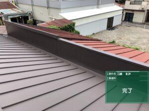 大阪市 屋根改修工事 DAITAKU ダイタク