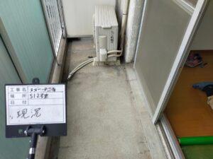 大阪市 マンション バルコニー防水工事 DAITAKU ダイタク ベランダ