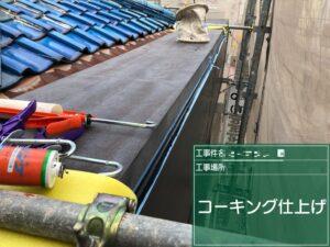 大阪市 外壁 金属サイディング 貼替え工事 DAITAKU ダイタク