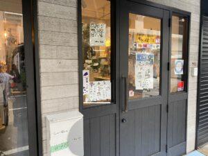 大阪市 店舗 ファサード 塗装工事 DAITAKU ダイタク