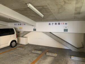 大阪市 駐車場 梁補修工事 DAITAKU ダイタク