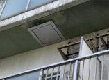 大阪市 マンション バルコニー防水工事 DAITAKU ダイタク ベランダ 避難ハッチ交換