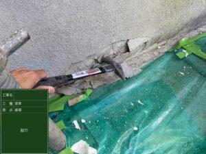 生駒市 戸建て 外壁塗装工事 DAITAKU ダイタク 下地補修