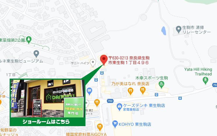 生駒市・奈良市エリア地図